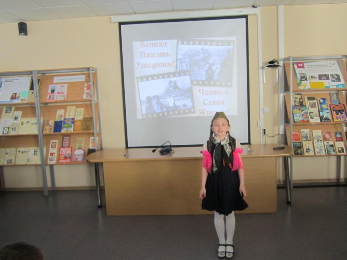 презентация к конкурсу чтецов война 1812 года